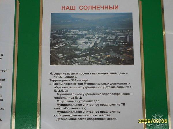 http://s6.uploads.ru/t/sCiyb.jpg