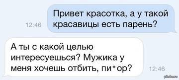 http://s6.uploads.ru/t/sEMI1.jpg