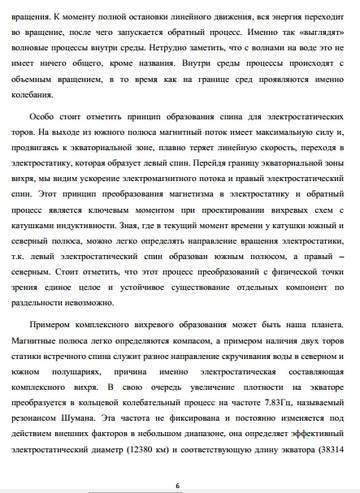 http://s6.uploads.ru/t/sJjVF.jpg
