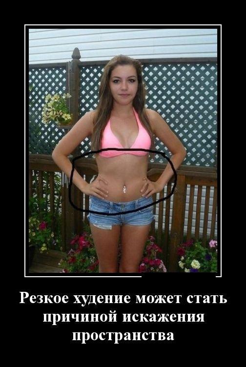 http://s6.uploads.ru/t/sMtYq.jpg