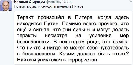 http://s6.uploads.ru/t/sNCnt.jpg