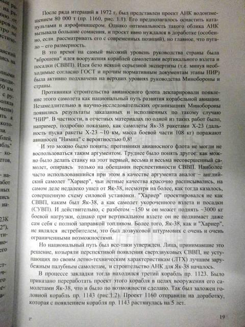 http://s6.uploads.ru/t/sShKw.jpg