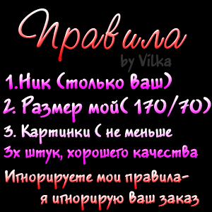 http://s6.uploads.ru/t/sTcqA.png
