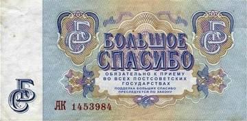 http://s6.uploads.ru/t/sTlO6.jpg