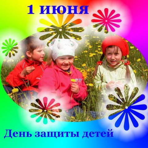 http://s6.uploads.ru/t/sUXAk.jpg