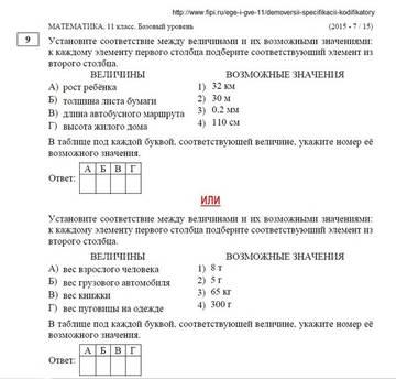 http://s6.uploads.ru/t/sWkxg.jpg