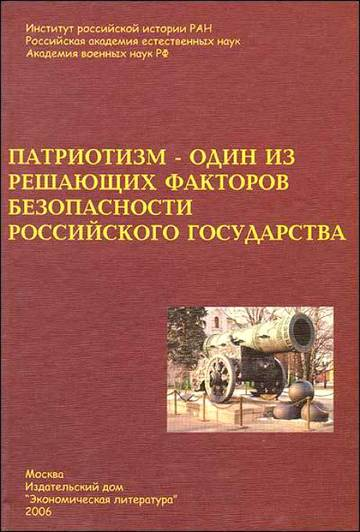 http://s6.uploads.ru/t/saIFP.jpg
