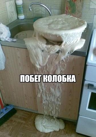 http://s6.uploads.ru/t/sb9Mw.jpg
