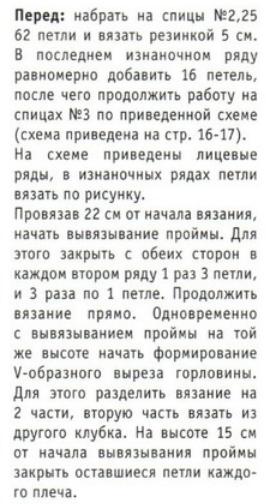 http://s6.uploads.ru/t/sdKU8.png