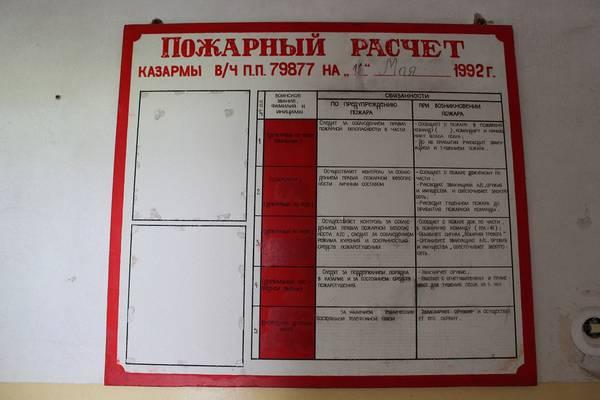 http://s6.uploads.ru/t/sf72G.jpg