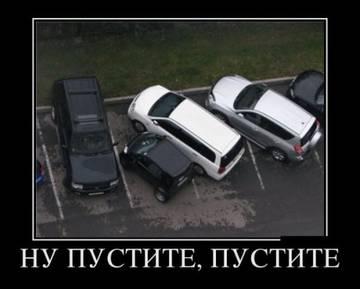 http://s6.uploads.ru/t/sgnQw.jpg