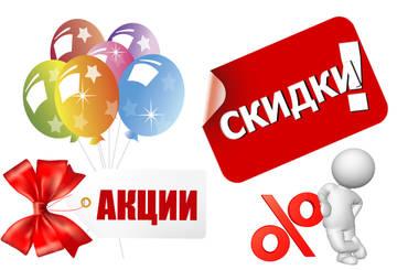 http://s6.uploads.ru/t/siqpV.jpg