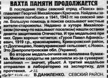 http://s6.uploads.ru/t/solnA.jpg