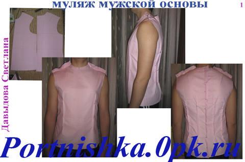 http://s6.uploads.ru/t/sxgLj.jpg