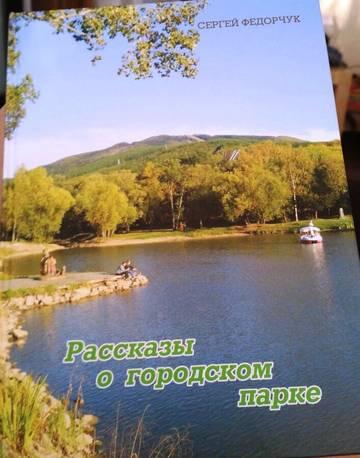 http://s6.uploads.ru/t/t4prP.jpg