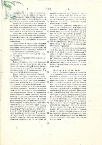 http://s6.uploads.ru/t/t50NK.jpg