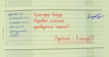 http://s6.uploads.ru/t/t6d9e.jpg