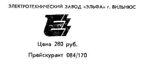 http://s6.uploads.ru/t/t7kfE.jpg