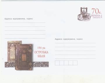 http://s6.uploads.ru/t/tEIUX.jpg