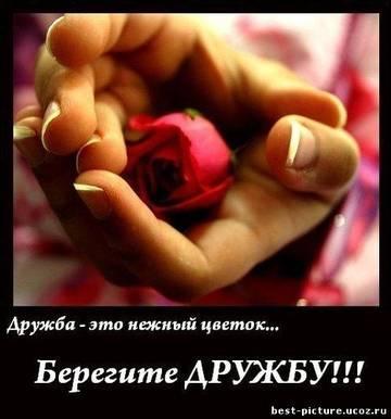 http://s6.uploads.ru/t/tHavn.jpg
