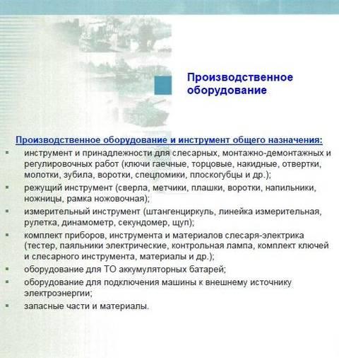 http://s6.uploads.ru/t/tIUXh.jpg