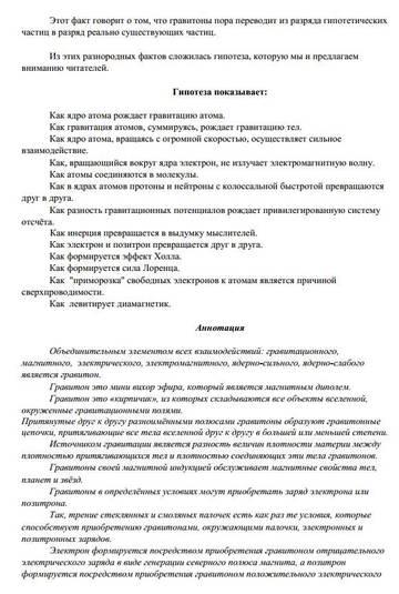 http://s6.uploads.ru/t/tLbQr.jpg