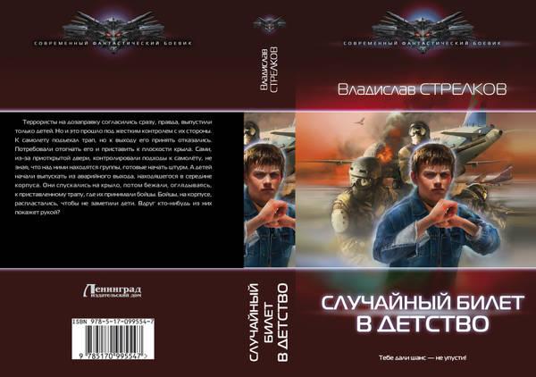 http://s6.uploads.ru/t/tLmOA.jpg