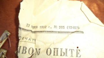 http://s6.uploads.ru/t/tPBnL.jpg