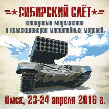 http://s6.uploads.ru/t/tWfrX.jpg