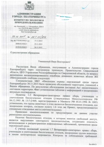 http://s6.uploads.ru/t/tc0nX.png