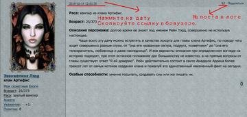 http://s6.uploads.ru/t/tdm2N.png