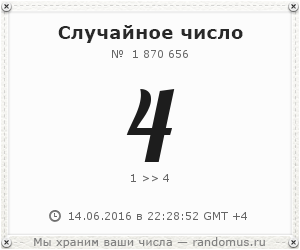 http://s6.uploads.ru/t/tgAsi.png