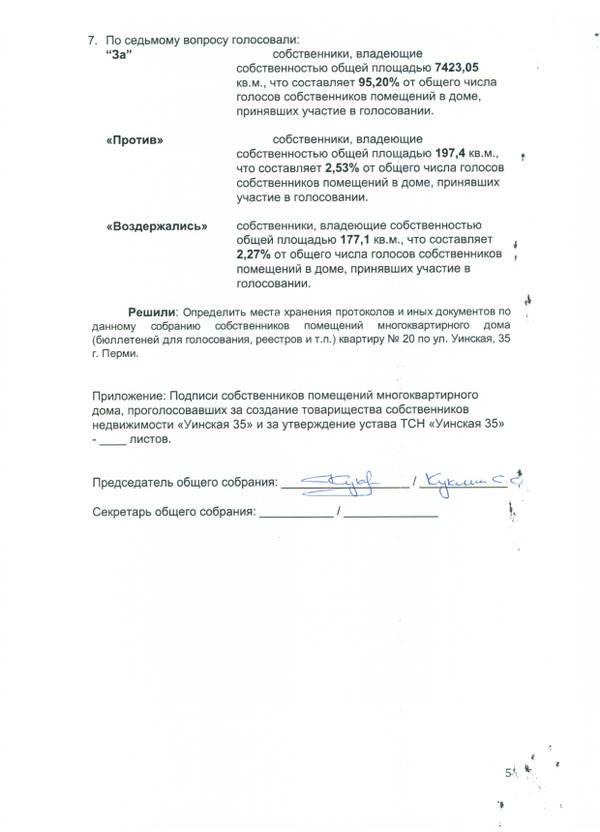 http://s6.uploads.ru/t/tgGoT.jpg