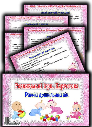 http://s6.uploads.ru/t/tizVR.png