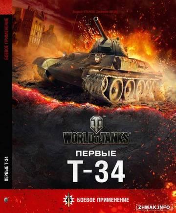 http://s6.uploads.ru/t/tkEO9.jpg
