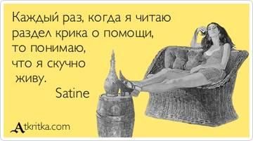 http://s6.uploads.ru/t/tqrsC.jpg