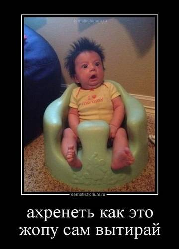 http://s6.uploads.ru/t/tuc6F.jpg