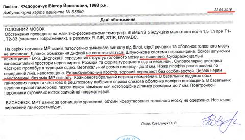 http://s6.uploads.ru/t/tukrS.png