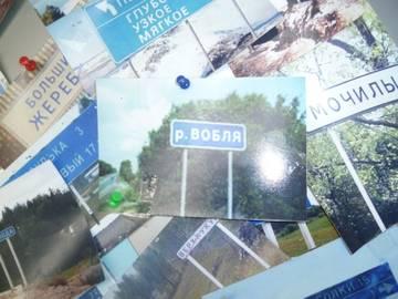 http://s6.uploads.ru/t/tv02e.jpg