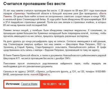 http://s6.uploads.ru/t/u0Bcm.jpg