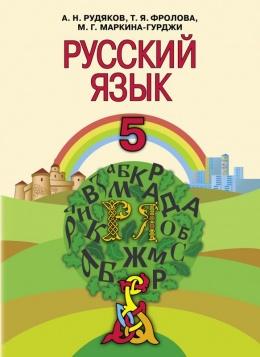 http://s6.uploads.ru/t/u1Cyt.jpg