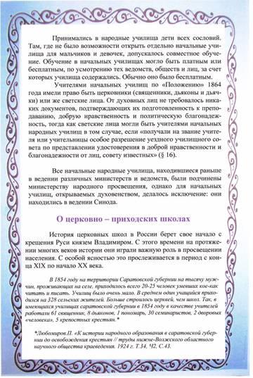 http://s6.uploads.ru/t/u476p.jpg