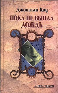 http://s6.uploads.ru/t/u64IU.jpg