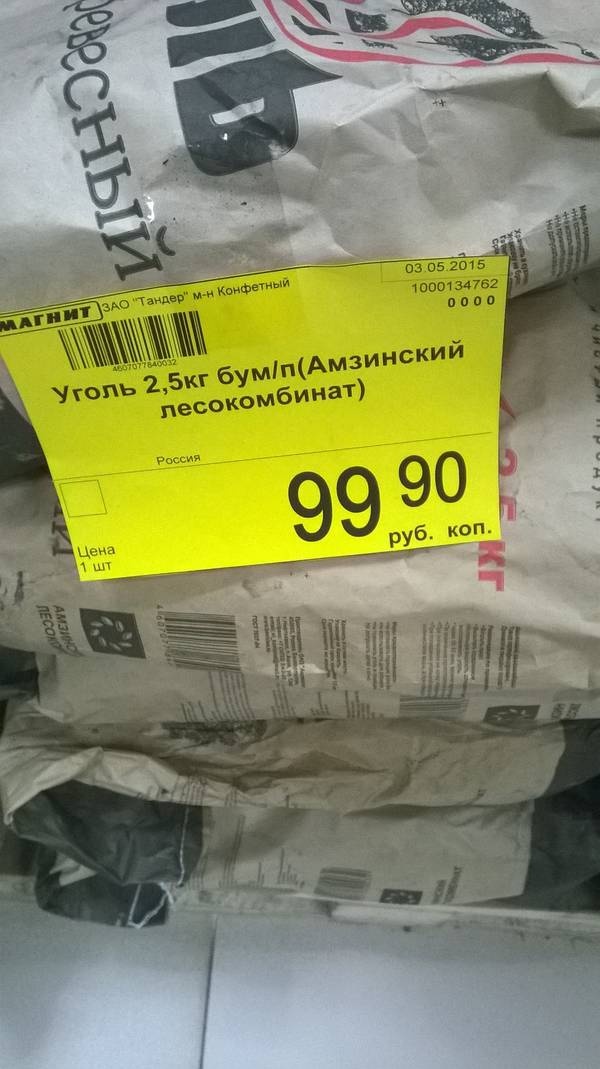 http://s6.uploads.ru/t/uICVE.jpg