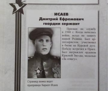 http://s6.uploads.ru/t/uL8dN.jpg