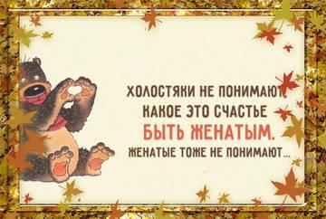 http://s6.uploads.ru/t/uQAdS.jpg