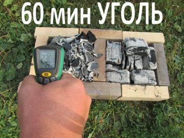 http://s6.uploads.ru/t/uTq6j.jpg