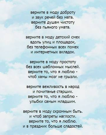 http://s6.uploads.ru/t/uXF8S.jpg