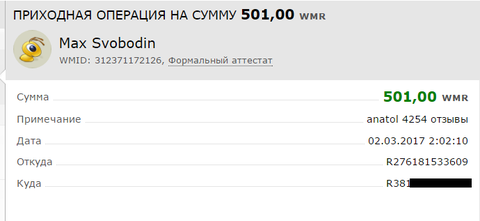 http://s6.uploads.ru/t/uZA1S.png