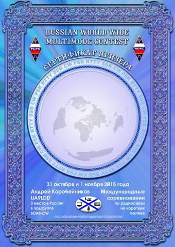 http://s6.uploads.ru/t/udIVE.jpg